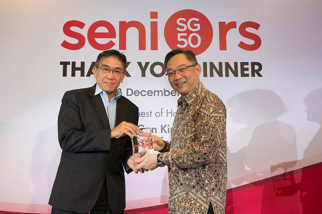 recognition-minister-gan-kim-yong