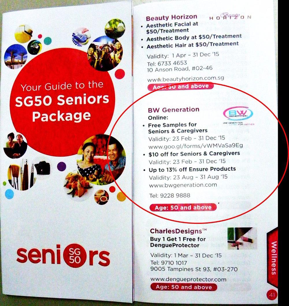 SG50 Sponsor